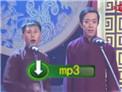 笑动2015何云伟李菁相声《双唱快板》