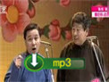 笑动2017马志明黄族民相声《开粥厂》