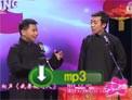 笑动2015何云伟李菁相声《我要做好人》