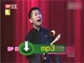 笑动2017何云伟刘宸相声《河南戏》