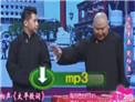 笑动2015何云伟刘宸相声《太平歌词》