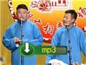 2012德云社湖广会馆 烧饼曹鹤阳《三节拜花巷》