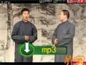 赵伟洲杨少华经典相声《枯木逢春》
