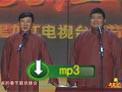 2013黑龙江卫视春晚 高晓攀尤宪超相声《我要上春晚》
