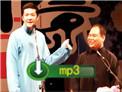 2010德云社北展专场 谢金侯震相声《语言艺术》