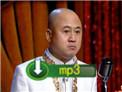 2013北京卫视春晚 方清平单口相声《脱口而出》