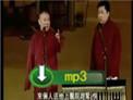 凤凰卫视郭德纲于谦相声专场《论梦》