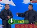 欢乐喜剧人第二季 岳云鹏孙越相声《有哲理的人》