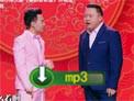 喜剧者联盟 郭麒麟 王迅 阎鹤祥群口相声《我要整容》