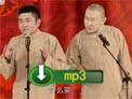 2018丝路春晚 苗阜王声相声《三秦之宝》