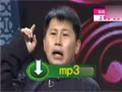 笑动2017何云伟李菁相声《找堂会》