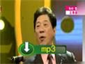 笑动2017常贵田王佩元相声《高人一头的人》