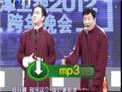 天津卫视2012跨年晚会 王自健陈朔相声《童年往事》