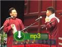 德云社2019成都专场 孟鹤堂周九良相声《梁祝》