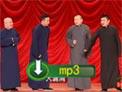 2018北京卫视元宵晚会 苗阜 王声 纪鸣亮 马凯强《笑语欢歌》