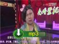 2015年何云伟李菁化妆脱口秀《离婚风波》