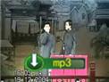 2004德云社北京相声大会 何云伟李菁相声《吹牛》