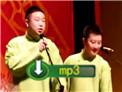2011德云社北展剧场烧饼曹鹤阳相声《反七口》