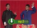 马三立诞辰100周年 王自健薛英杰相声《学聋哑》