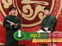 2018德云社孟鹤堂周九良西安专场 相声《当行论》