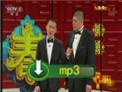 2013中央电视台春晚 曹云金刘云天相声《这事儿不赖我》