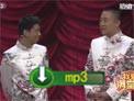 我爱满堂彩2015贾旭明张康相声《我为歌狂》