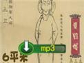马三立王凤山经典相声《黄鹤楼》