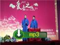 爱岳之城2017苏州站 岳云鹏孙越相声《金龟铁甲》