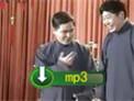 马志明黄族民经典相声《报菜名》