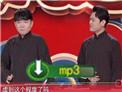 2021年广东卫视春晚 卢鑫玉浩相声《成长的烦恼》