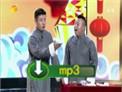 2013湖南卫视元宵喜乐会 高晓攀陈曦相声《我要上元宵》