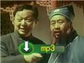 笑动2017马季唐杰忠相声《新桃花源记》