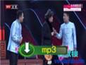 笑动2016郭阳 郭亮 苗阜群口相声《大魔术师》