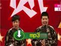 笑动2017高晓攀尤宪超相声《80后日记》