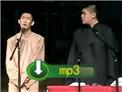 2004年曹云金刘云天相声《白事会》