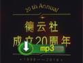 2016德云社《20周年开幕庆典完整版》