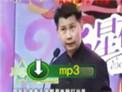 何云伟李菁早期相声《高人一头的人》