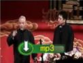 2010德云社复演 郭德纲于谦相声《卖布头》