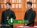 欢乐喜剧人第五季 卢鑫玉浩相声《倒打灯》