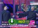 笑动2017马志明 黄族民 马六甲群口相声《老骥新驹》