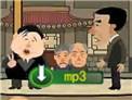 马季李文华动画相声《说一不二》