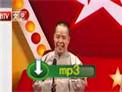 笑动2017徐德亮王文林相声《爱的初体验》