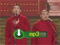 2013广东卫视春晚 张鹤伦郎鹤焱相声《卖布头》