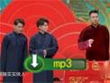 2019东方卫视春晚 卢鑫/玉浩/王雷《演员的自我修养》