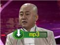 2015北京卫视春晚 方清平单口相声《我的烦恼》