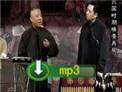 辽宁卫视有话好好说 郭德纲于谦相声《学西河》