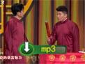 2019天津卫视春晚 孟鹤堂周九良《我的代表作》