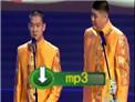 2010年北京台环球春晚 曹云金刘云天相声《时尚生活》