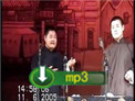 德云社2005.6.11岳云鹏李云杰太平歌词《韩信算卦》