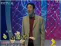 杨少华反串《小魔术》
